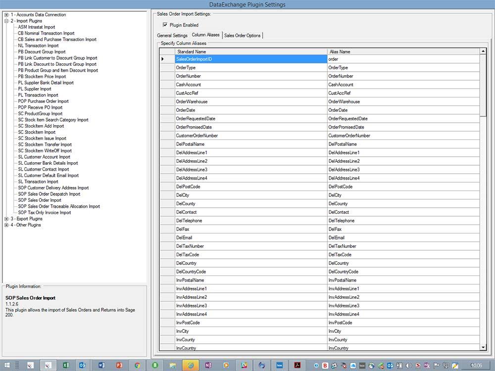 data exchange integration service